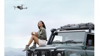 Мавик Эйр 2:  на сколько мощная камера в новом дроне?