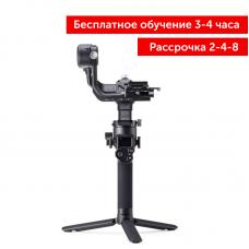 DJI RSC 2 Pro Combo