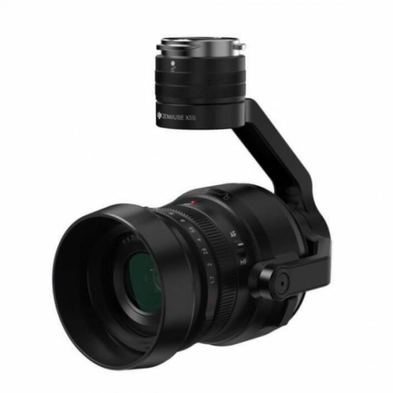 Квадрокоптер DJI Inspire 2 Combo c камерой X5S