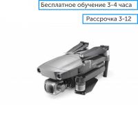 Mavic 2 Pro